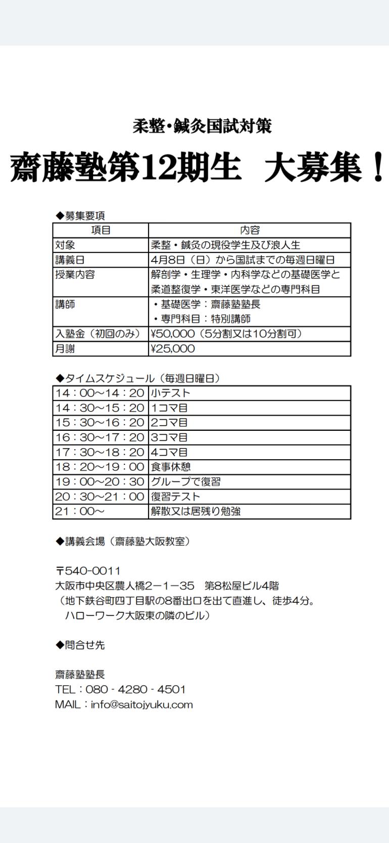 BFC92627-5D8F-4793-995C-2EAE36887C04