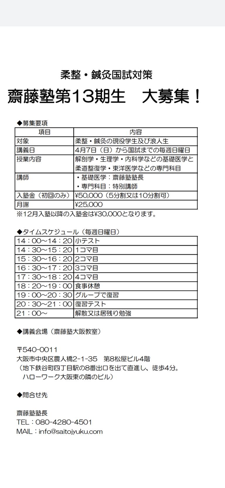 643CB4E5-A346-4513-B31B-E157FE7D0D15.png